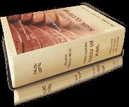 ספר איסור הלבנת הון להלכה ולמעשה